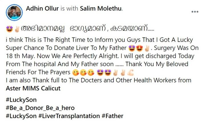 23-Year-Old Tamil Director Adhin Ollur Donates His Liver To Ailing Father, Shares Pictures