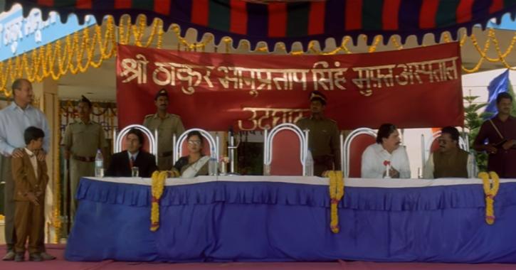 Thakur Bhanupratap Sooryavansham