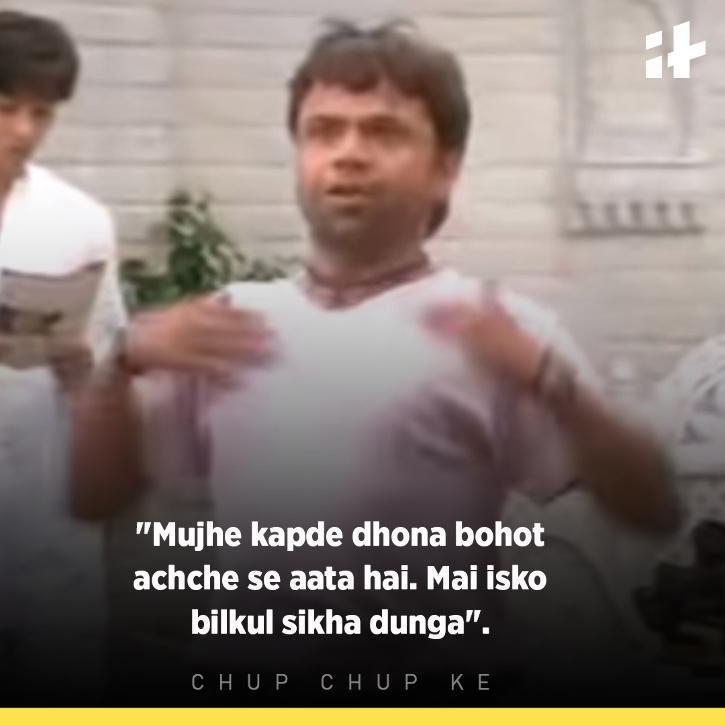 Rajpal Yadav Comedy Chup Chup Ke Bandya funniest scenes