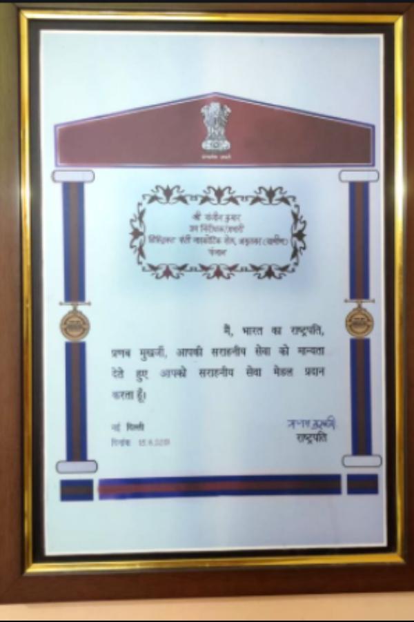 Amritsar police station crocular refuses diwali gifts
