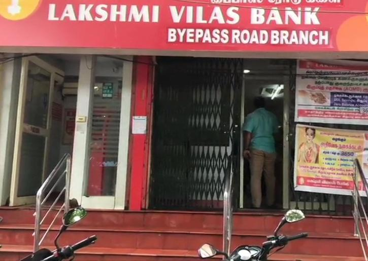Lakshmi Vilas Bank, Lakshmi Vilas Bank Crisis, Lakshmi Vilas Bank Merger, Lakshmi Vilas Bank RBI, Lakshmi Vilas Bank DBS