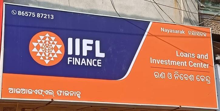 IIFL Finance, IIFL Finance Cuttack, IIFL Finance Odisha, IIFL Finance Loot, Odisha Bank