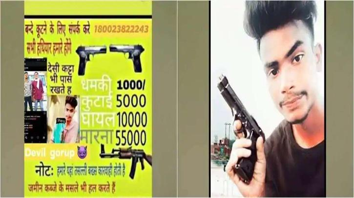shocking display of brazenness a gang from Muzaffarnagar has put out its rate chart for goon services
