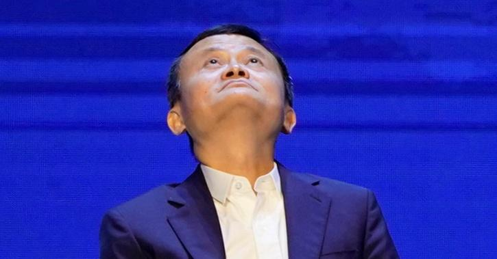 ant group ipo jack ma