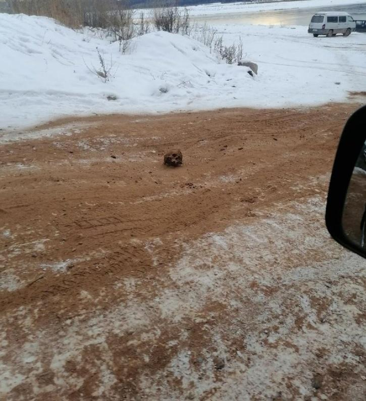 Probe After Sand With Human Bones Used to De-ice Highway