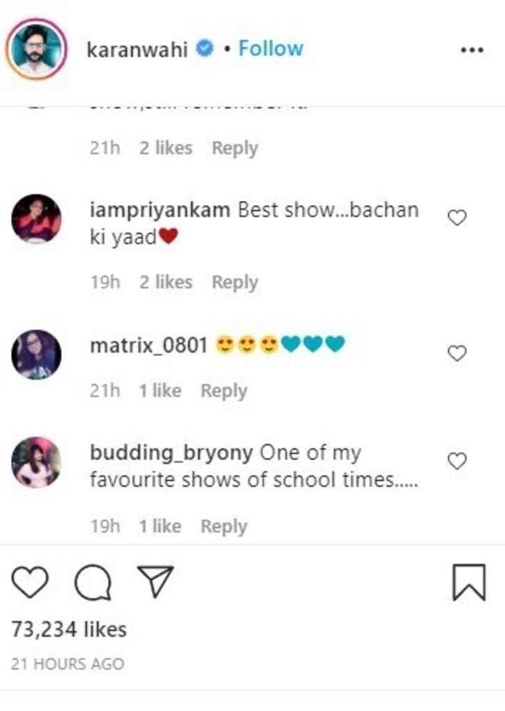 Karan Wahi / Instagram