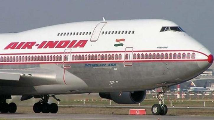 This will be the first such planned route between south India and the United States