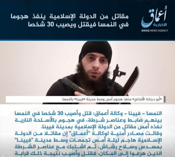 IS Releases Video Of Man Posing With Guns, Claims Responsibility For Deadly Vienna Attack