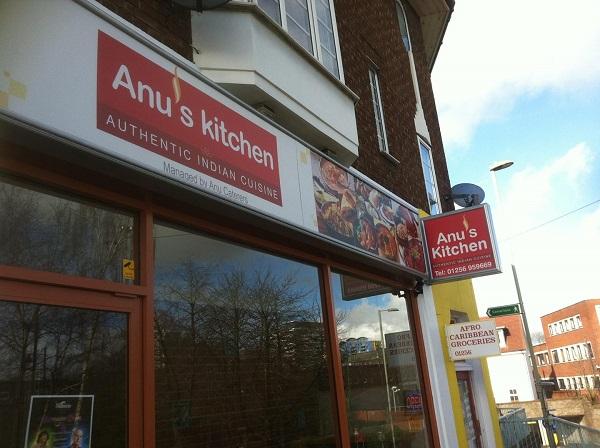anus kitchen