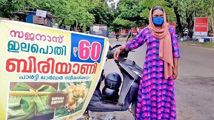 Kerala Transgender