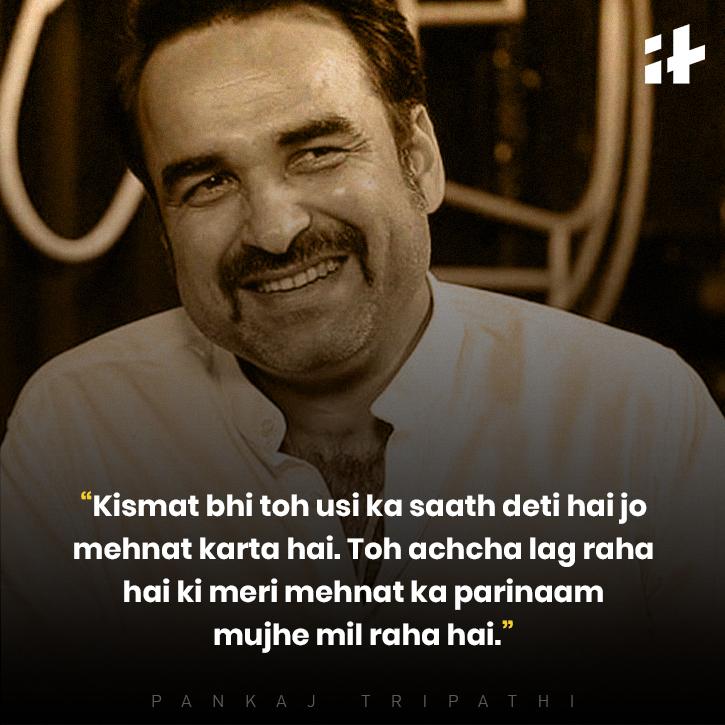 Pankaj Tripathi quotes show his simplicity.