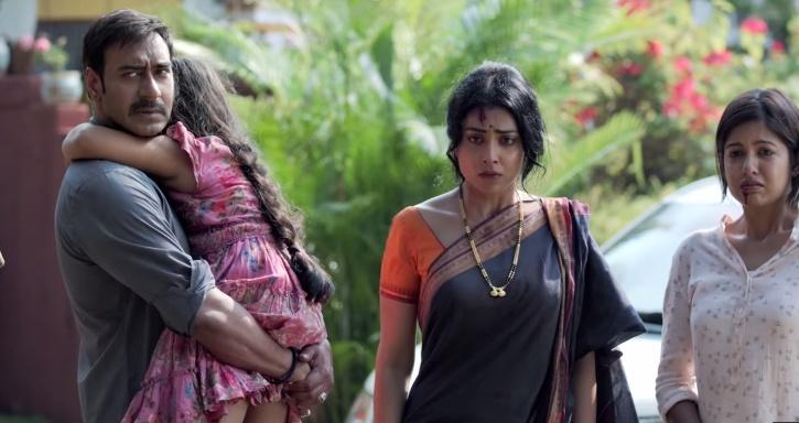 Drishyam movie 2 October Ko Kya Hua Tha
