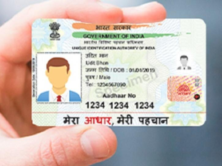 How To Order And Track Your Aadhaar PVC Card Online