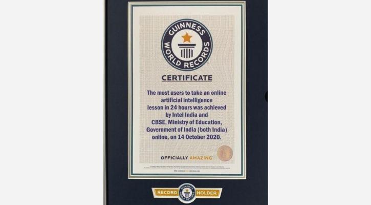 intel world record cbse