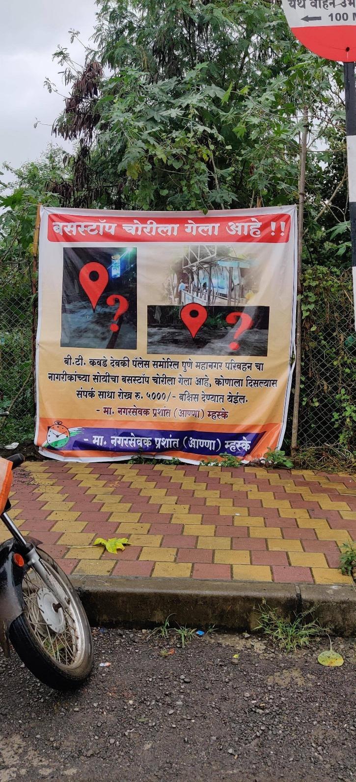 Bus Stop In Pune Got 'Stolen' In Pune