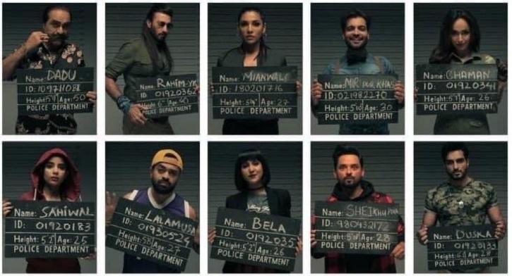 Mugshots of Pakistani Money Heist Star Cast named after cities / Twitter