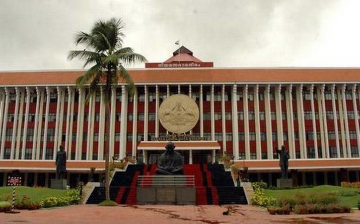 Kerala, Kerala Government, Best Governed States, Best Governed States 2020, Best Governed State Kerala, Good Governance