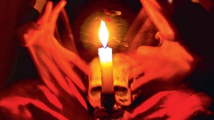 Witchcraft Suspicion, Witchcraft, Witchcraft Jharkhand, Black Magic, Black Magic Death, Witchcraft Murder