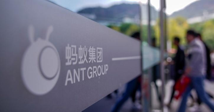 ant group ipo price