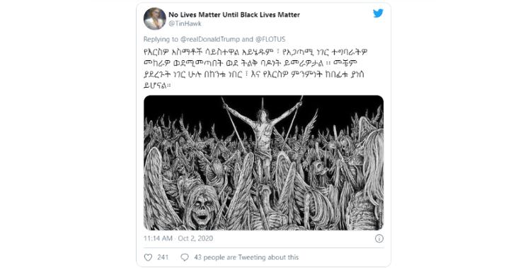 trump covid 19 tweet amharic curse