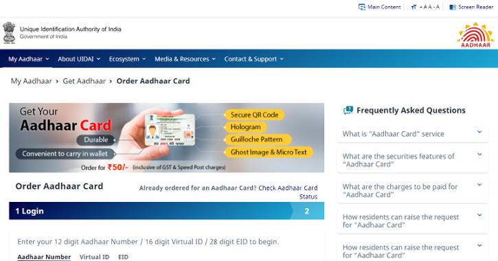 UIDAI Portal for Aadhaar PVC Card order
