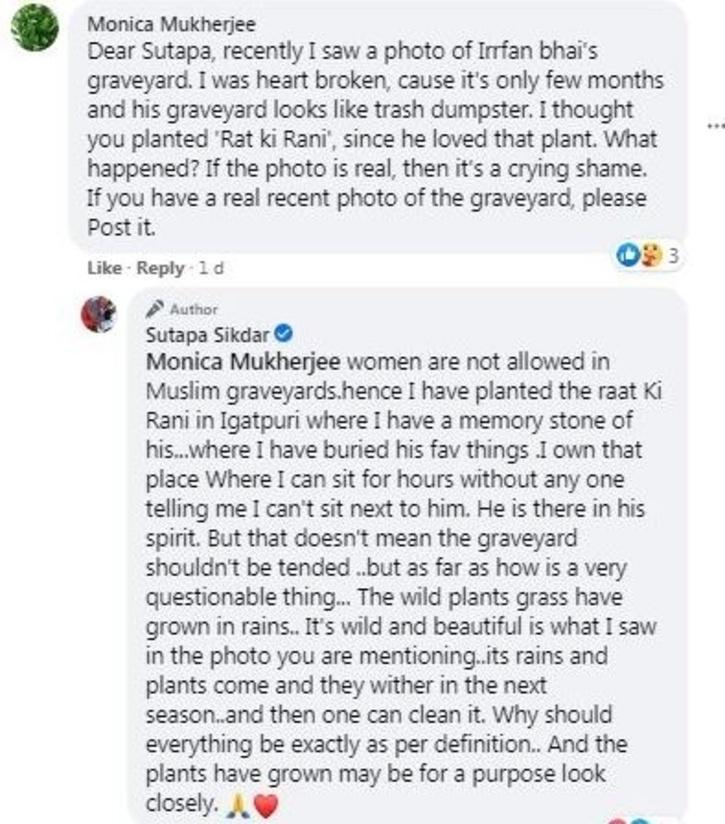 Sutapa Sikdar / Facebook