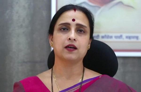 Chitra Wagh