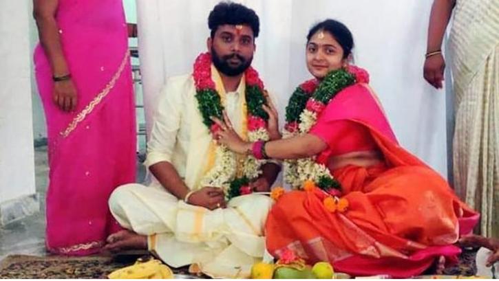 Hyderabad couple