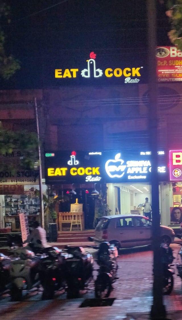 Suggestive hoarding of a Hyderabad restaurant