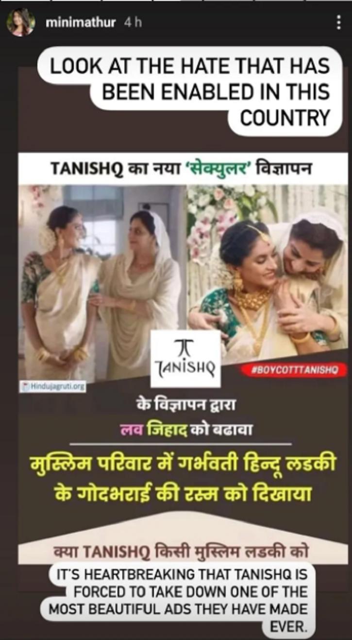 Mini Mathur on Tanishq Advertisment.