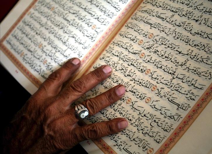 Man writes Quran in own handwriting