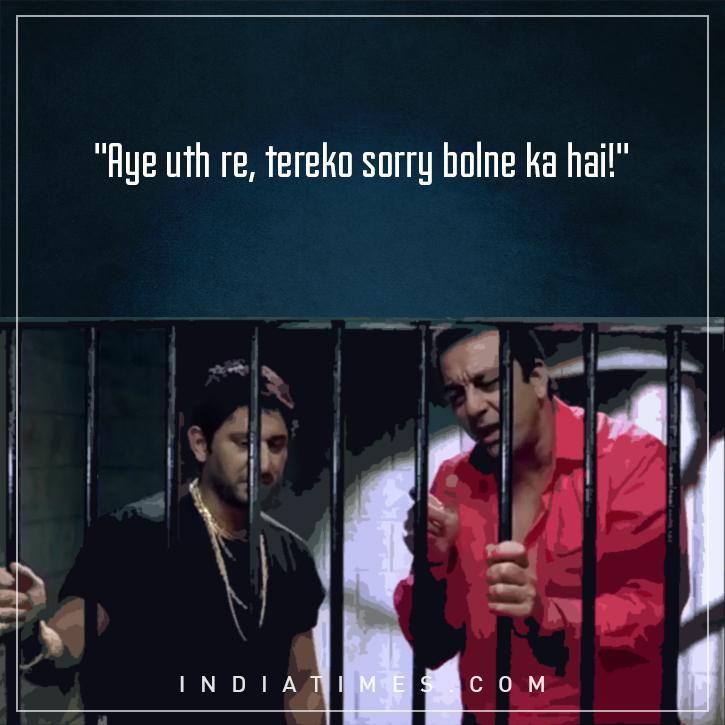 Lage Raho Munna Bhai dialogues Arshad Warsi and Sanjay Dutt aka Munna Circuit