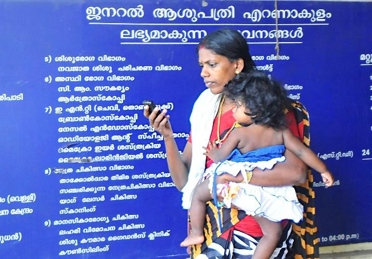 Kerala Model, Kerala Model Healthcare, Kerala Model COVID-19, Kerala UN Award, UN Interagency Task Force, sustainable development goals, Non-Communicable Diseases