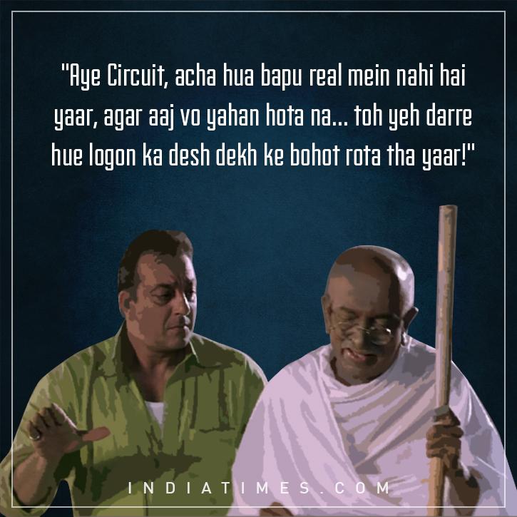 Lage Raho Munna Bhai dialogues Sanjay Dutt