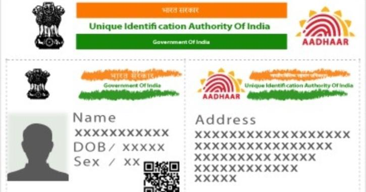 how to change address in aadhar card