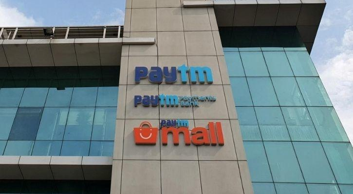 how to download paytm first games app