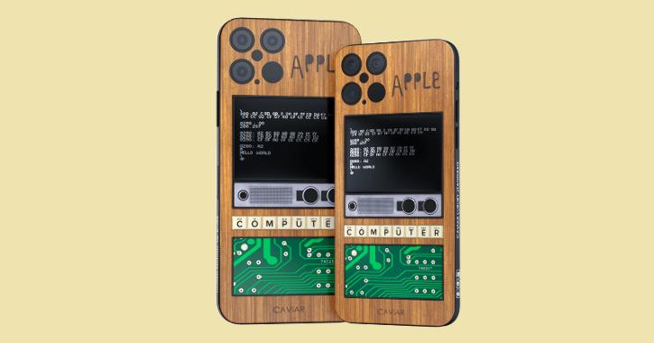 caviar iphone 12 pro apple 1