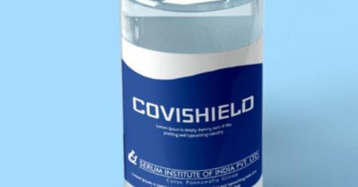 covishield vaccine trial