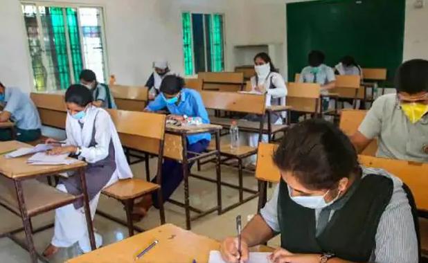 JEE Exams Begins Amid Pandemic