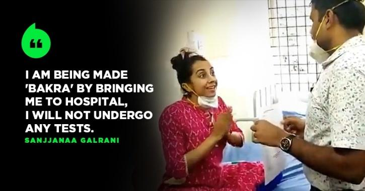 Sanjjanaa Galrani Refuses To Undergo Dope Tests Post Her Arrest, Reportedly Argues With Cops