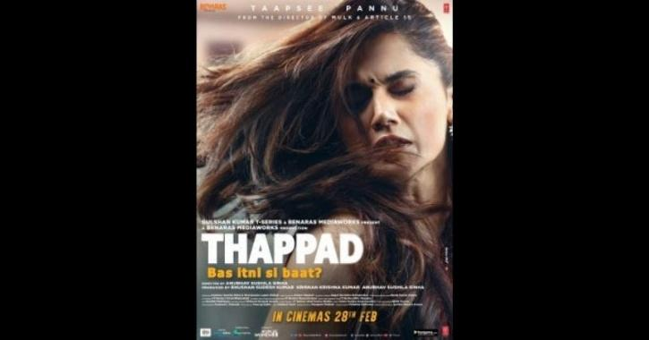 Thappad movie highest grossing