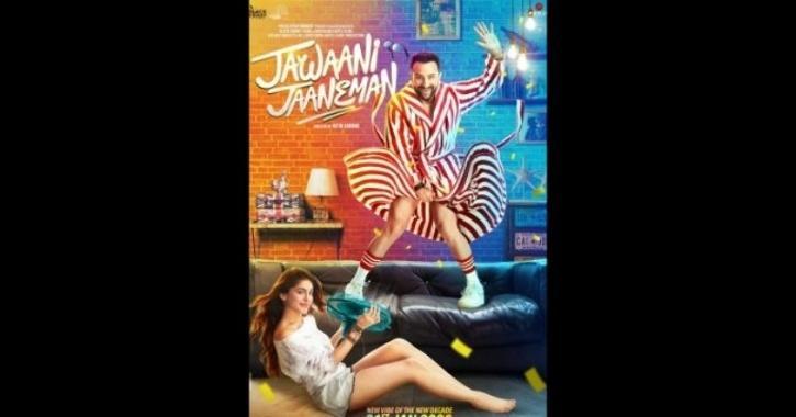 Jawaani Janemann Movie grossing