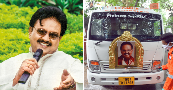 As Mark Of Respect, Singing Legend SP Balasubrahmanyam Will Be Laid To Rest With Police Honours