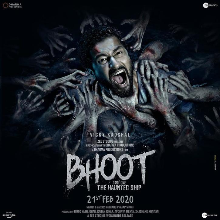 bhoot 2 movie poster