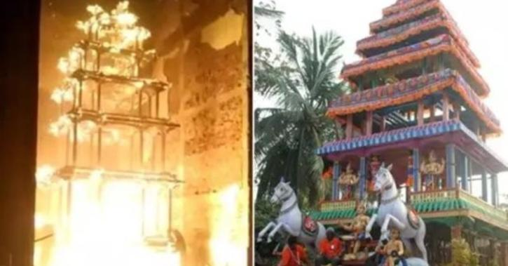 temple fire chariot