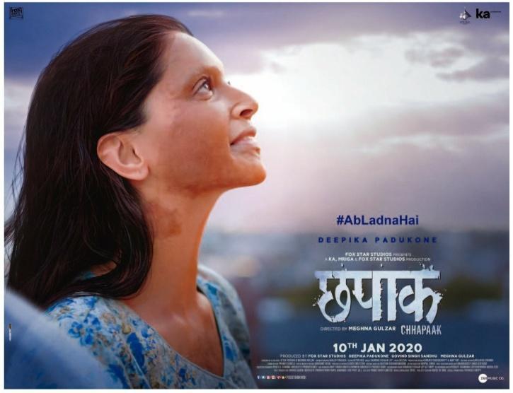 chhapaak movie 2020