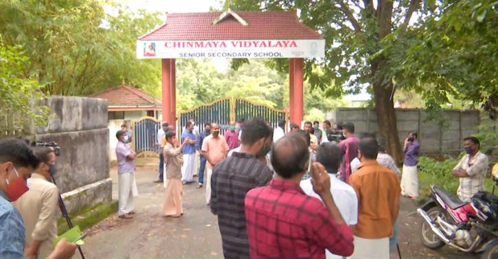 Chinmaya Vidyalaya in Thathamangalam
