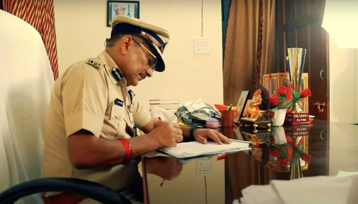 Gupteshwar Pandey Retirement