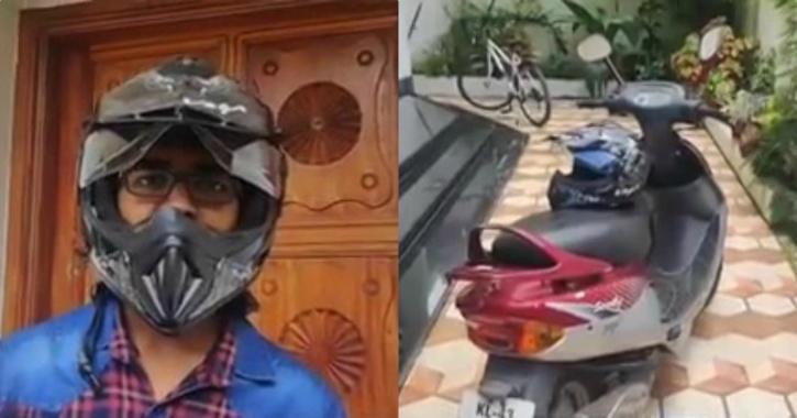 Adon Joy, Adon Joy Kerala, Adon Joy Smart Helmet, Smart Helmet, My Scooty App, Adon Joy App, Kerala School Boy