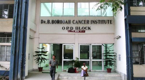 Dr B Borooah Cancer Institute (BBCI) in Guwahati,